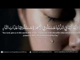 Очень эмоциональное дуа - Saad al Quraishi