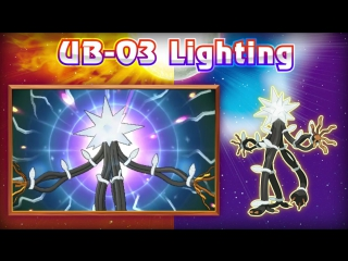 Exclusive Starter Pokémon Z-Moves and More Ultra Beasts Coming to Pokémon Sun and Pokémon Moon!