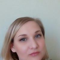 Alesya Gonchar