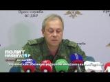 Украинские военные устроили омерзительный дебош