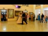 ВАЛЬС Бал возрождения  семейных традиций Щелково 18 мая