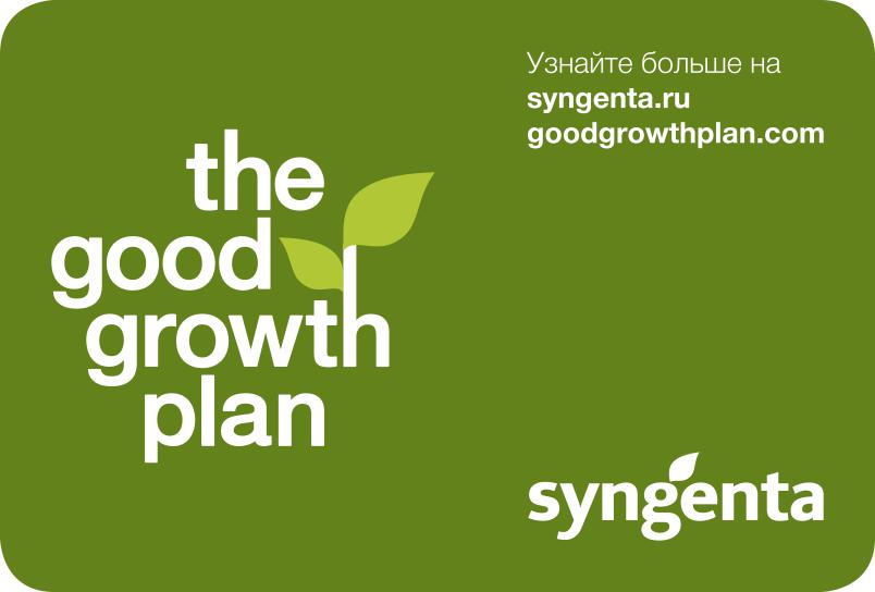 Партнёрство как инструмент роста агробизнеса