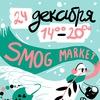 Smog Market | Saratov