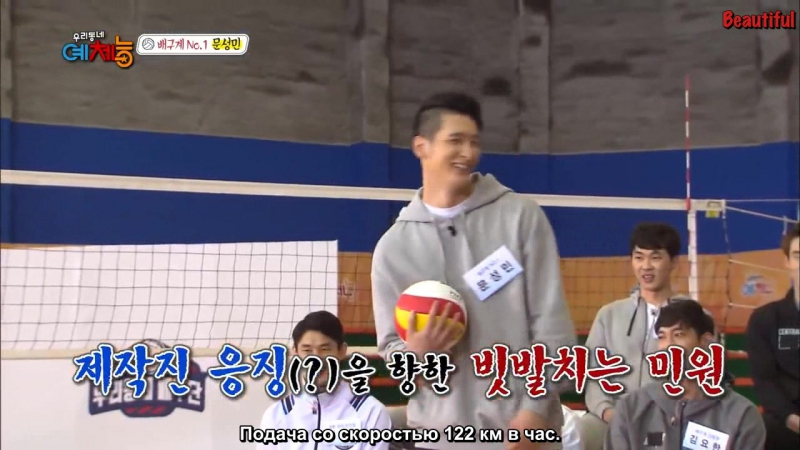 19.04.16. Cool Kiz on the Block Ep.152 - Special Training with Male Volleyball Players (рус. саб.)