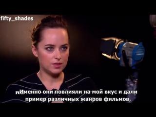 Интервью Дакоты Джонсон для канала RED! (Субтитры)