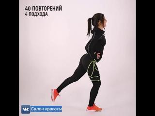 Лучшие экспресс тренировки для идеального тела