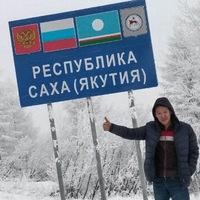 Петр Ховров