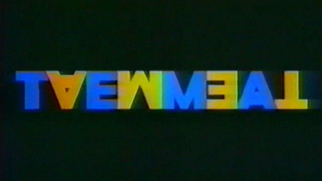 Тема (1-й канал Останкино, 1994) Генофонд