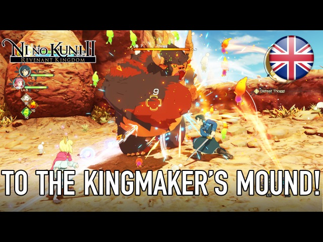 Ni No Kuni II: Revenant Kingdom - PC/PS4 - To the Kingmaker's Mound! (Gameplay Footage)