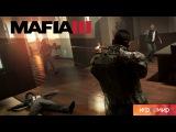 Презентация игры Mafia 3 на Игромире 2016