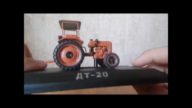 Тракторы: История, люди, машины. ДТ-20. Обзор модели 1:43
