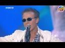 F.R. David - Girl Live Retro FM Moscow 2016 HD