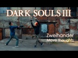 Dark Souls 3 Zweihander move thoughts - what could work in real life