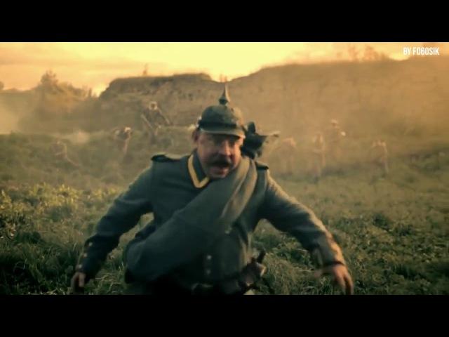 Арктида - Атака русских мертвецов (Клип)