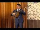 Fezail Miskinli Kohne gozelleme havası OZAN verlishi Qorxmaz Tofiqoğlunun təqdimatında