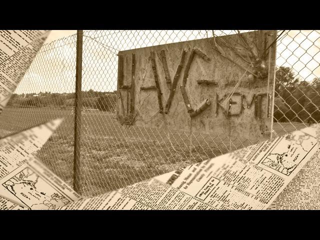 В селі Чаусово 2, на березі Південного Бугу відкрився табір скаутів (Первомайск Инфо)