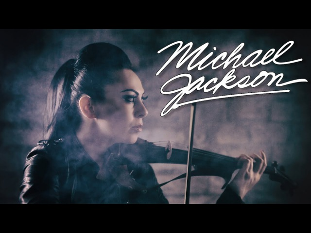 Michael Jackson Give In To Me Cristina Kiseleff Electric Violin Cover