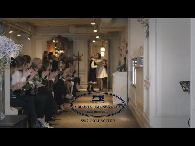 MASHA UMANSKAYA fashion studio / ss17 collection / \ Truffo bakery