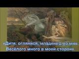 Франц Шуберт Лесной царь