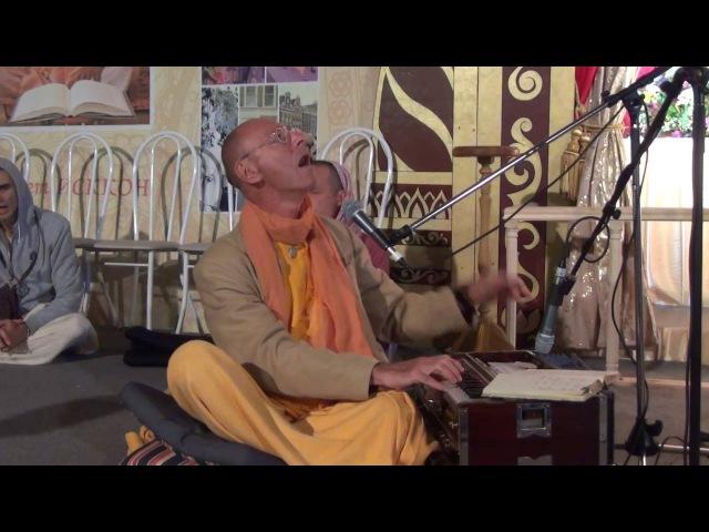 Киртан (Е.С. Шиварама Свами) - 17.09.2016