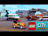 Лего Сити 2 Аэропорт Самолеты Игра как Мультик про машинки LEGO City My City 2