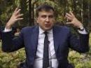 Саакашвили о ворах в законе