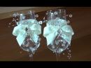 Свадебные бокалы Капельки Wedding glasses Drops