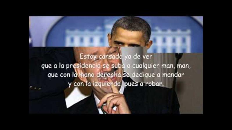 Morodo - Presidente ( Letra) HD (Ft.Newton) (Para todos los puercos del gobierno)