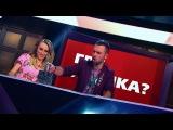 Где логика?: Андрей Бебуришвили и Ира Мягкова vs. Саша Пташенчук и Катя Моргунова -...