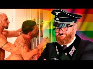 Фашист Милонов про концлагеря для геев в Чечне | Пранки от Евгения Вольнова | Пра ...