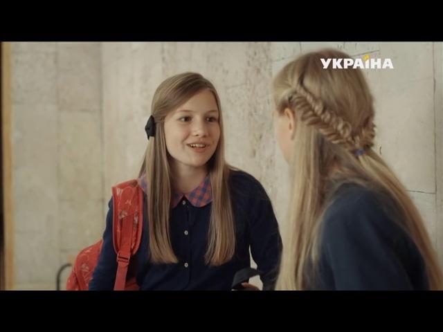 Anna Petrash в роли Тани Васильевой, главной героини в детстве в т/с