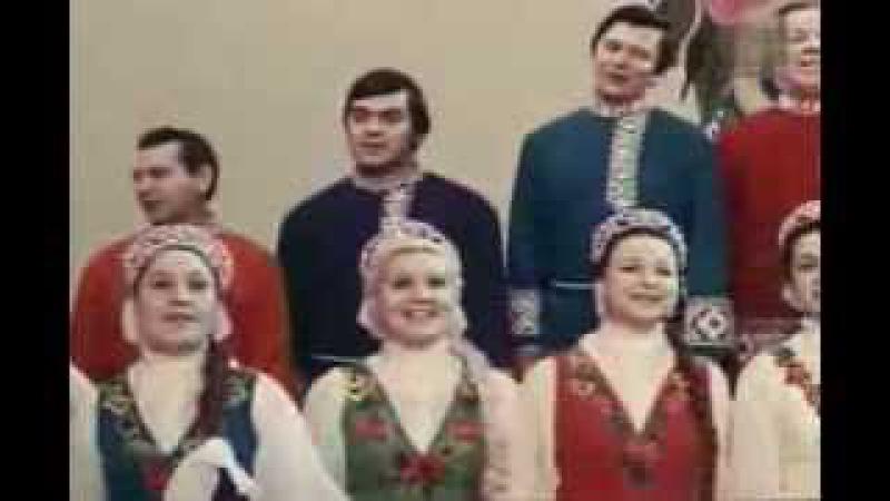 Государственный русский народный хор им. Пятницкого Русская красавица