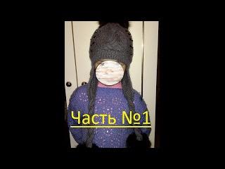 Детская ШАПКА ЧАСТЬ №1.Вязание спицами! Подробный видеоурок!Knitting