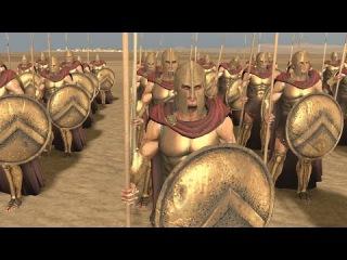 ✞ Армия Спарты против Армии Варваров ✞ Сражение ✞