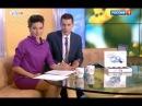 Анастасия Чернобровина Утро России Эфир от 02.03.2015
