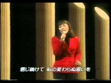 Orquestra Caravelli in Concert - Japan - 1994 г.