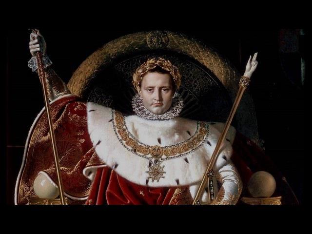 Жизнь Наполеона Бонапарта рассказывает историк Наталия Басовская