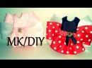 Платье из лент или оригинальная серединка Канзаши /MK/DIY/Kanzashi tutorial