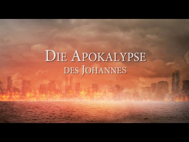 Die Apokalypse des Johannes Wer ist die Hure Babylon