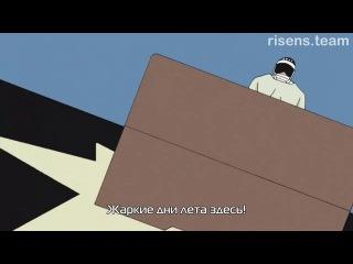 Naruto: Shippuuden 479 серия / Наруто: Ураганные хроники русские субтитры Risens Team