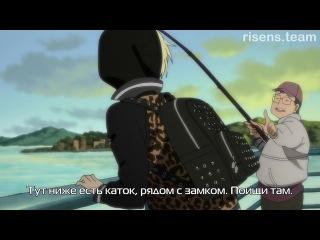 Yuri!!! on Ice 2 серия русские субтитры Risens Team / Юрий на льду 02 эпизод