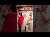 Goofy DaGamma feat. Виктория Накина - Абсолютно всё (Cover МОТ&Бьянка)