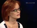 Ольга Зарубина (2007)