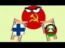 Марионеточные страны СССР