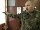Оспищев С. В. Техника безопасности при обращении с оружием ПМ.
