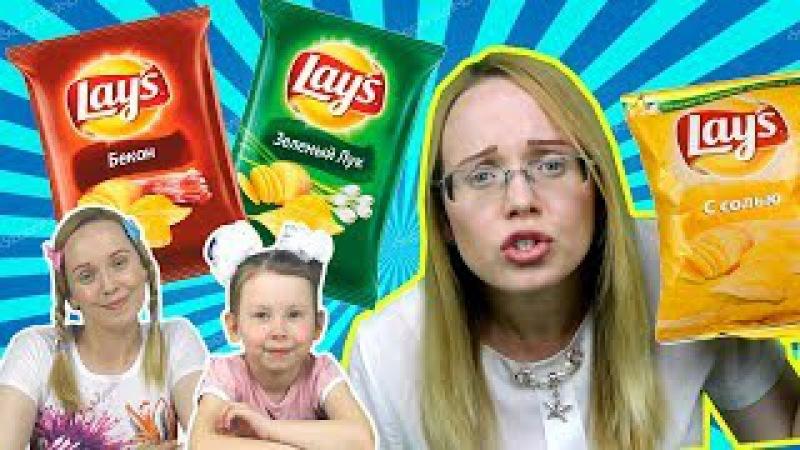 Bad Kid Learn Colors With chips Учим цвета Вредные детки в школе Битва за ЕДУ Война за чипсы