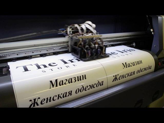 Широкоформатная печать на плоттере 2