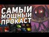 Шадоу Демон / Shadow Demon в Angel Arena Reborn Dota 2