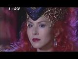 Sailor Moon act 10   Io sono Queen Beryl la regina del Dark kingdom