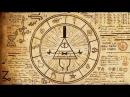 ЗАПРЕЩЕННАЯ КНИГА Секреты и тайны Библии Найден невиданный ранее артефакт